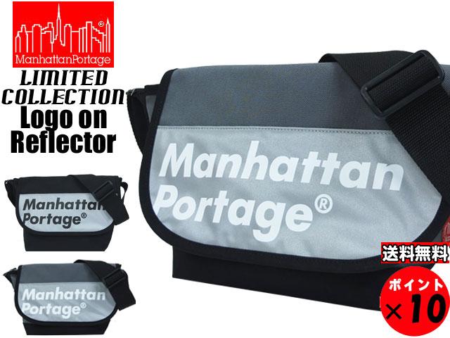 ★限定 Manhattan Portage マンハッタンポーテージ Logo on Reflector ロゴオンリフレクター CASUAL MESSENGER カジュアルメッセンジャー 1605JR グレー 送料無料 【あす楽対応】