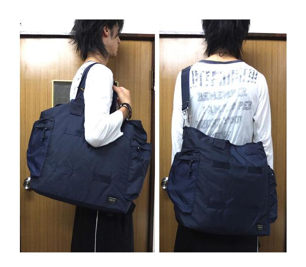 8c34f5755 ... Porter Yoshida Kaban FORCE Force 2WAY tote bag 855-07500 Navy ...