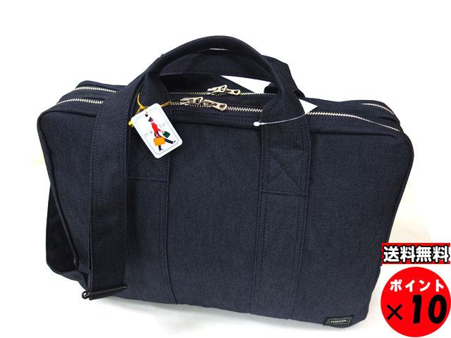 ポーター 吉田カバン SMOKY スモーキー 二層式2WAYブリーフケース 592-06362 ネイビー 送料無料