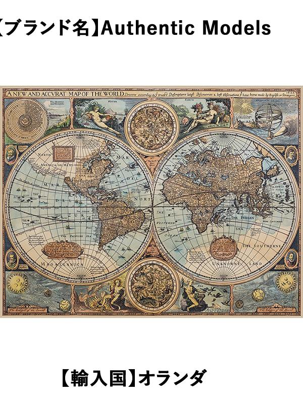 ワールドマップ カラー