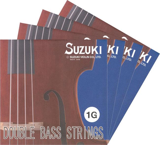 Suzukiスズキ コントラバス弦 SET