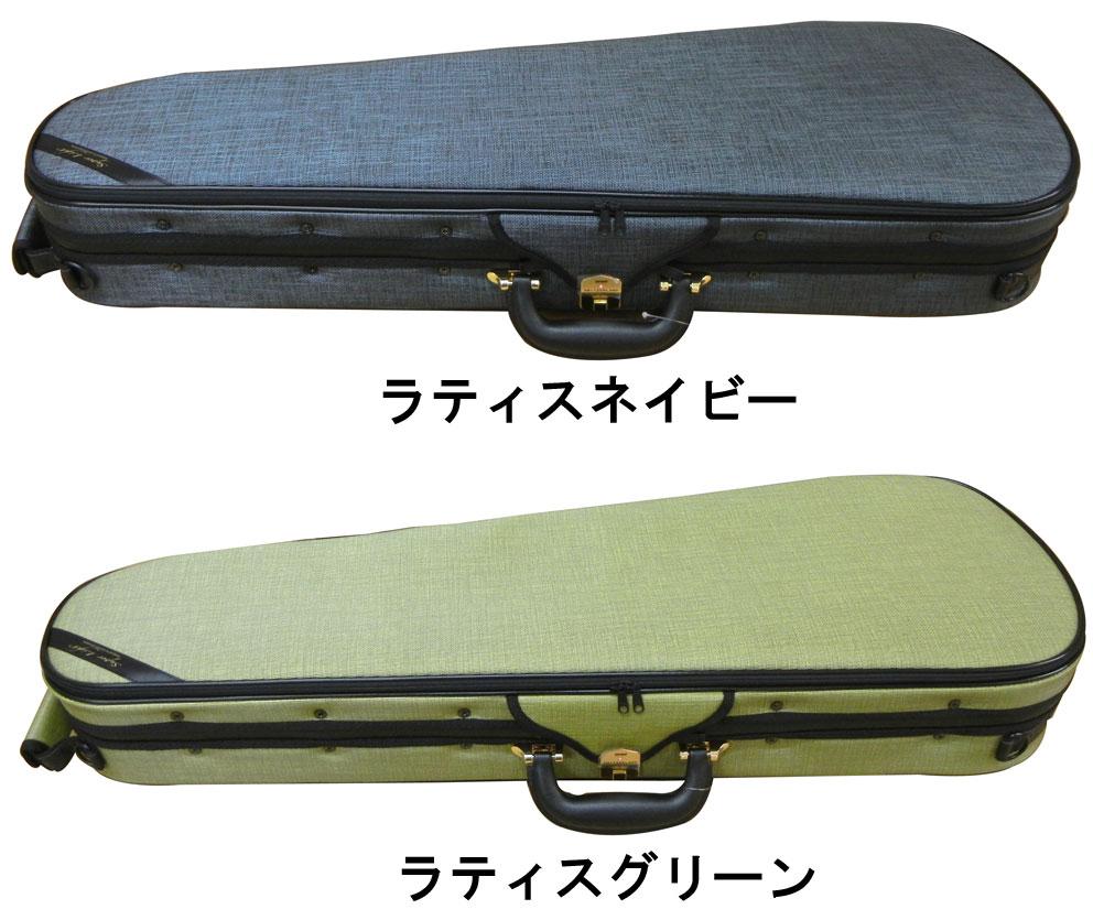 【新色】【SuperLight/Shaped】スーパーライト バイオリンケース 三角型<ラティスグリーン/ラティスネイビー>【取り寄せ商品】, エイチケー:afa1148b --- officewill.xsrv.jp