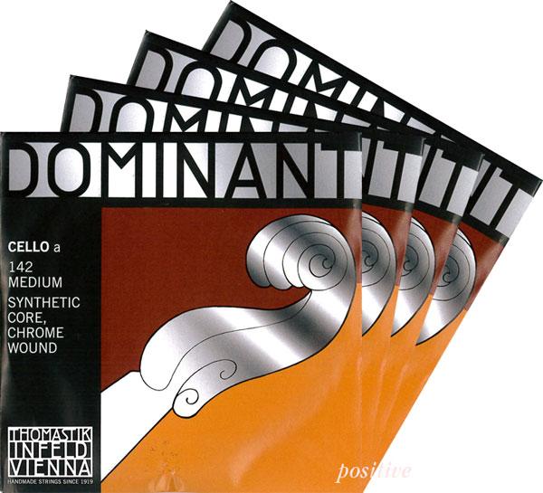 Dominantドミナント チェロ弦 SET