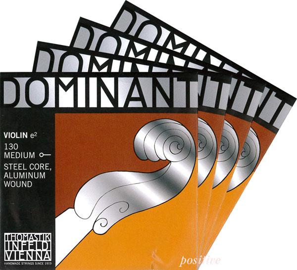 世界で最も愛用されている弦。 【Dominant】ドミナントバイオリン弦 セット(1E=アルミ巻・130/3D=シルバー巻・132A)4/4サイズ