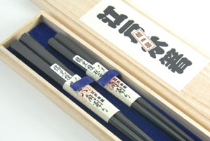 【大黒屋】江戸木箸 極上縞黒檀 桐箱入り 八角夫婦箸セット