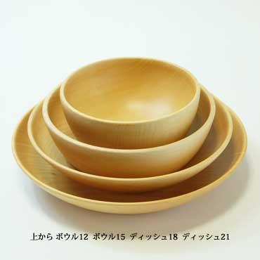 Cara ボウル(高橋工芸)   深皿・ボウル・蕎麦猪口 …