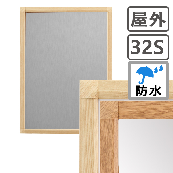 紙の印刷物入れて屋外でご利用いただける、日本製高品質、高耐久の額縁(額/パネル)。最短当日発送、シンエイ社製。 ポスターフレーム 屋外 防水 木目 A1(594×841mm) ポスターグリップ 32S a1サイズ