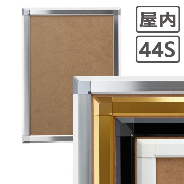 ポスターグリップ 44S A1サイズ(594×841mm) 屋内用 シンエイ社製