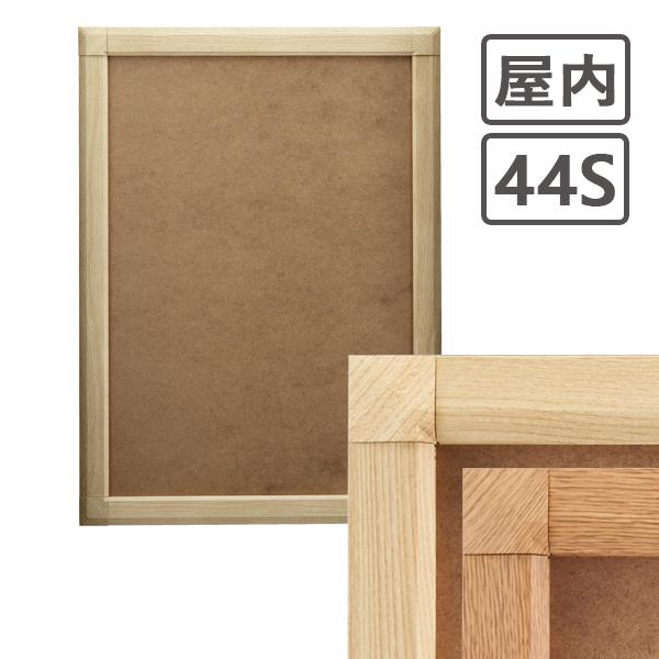 激安特価品 紙の印刷物入れて屋内でご利用いただける 日本製高品質 高耐久の額縁 額 パネル 最短当日発送 シンエイ社製 ポスターフレーム a3サイズ ポスターグリップ 無料サンプルOK 297×420mm 木目 屋内 A3 44S