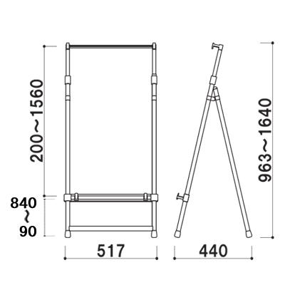 屋外可 パネルスタン ド VS-85 B1まで対応(b1/a1/b2/a2) ブラック アルミ スチール イーゼル スタンド  ディスプレイ 看板 黒