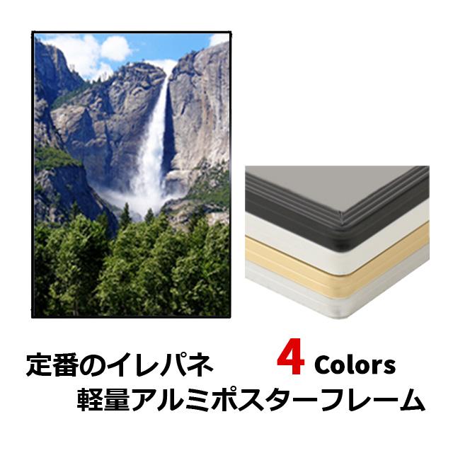 手軽に使える軽量薄型アルミパネル ポスター 絵画 POP等に フォトフレームとしても シルバー ブラック ホワイ トゴールド 額縁 額 ポスターフレーム B1サイズ サンキューパネル 壁掛け イレパネ ホワイト 薄型 パネル ゴールド インテリア 軽量 スーパーセール 流行のアイテム アルミ製 定番 おしゃれ 728×1030mm
