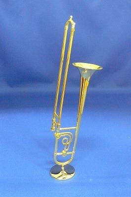 爆買い送料無料 m000106 贈与 1 4スケール ミニチュア楽器 トロンボーン