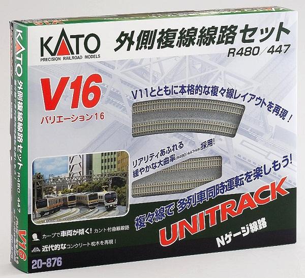 KATONゲージ V16 外側複線線路セット 鉄道模型パーツ 20-876