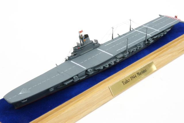 ポストホビー POST HOBBY 1/1250 Taiho(大鳳) 日本海軍 1944年 マリアナ沖海戦 航空母艦 ハイディティール Z旗シリーズ 50個限定 【ナビス/ネプチューン製】(1212V)