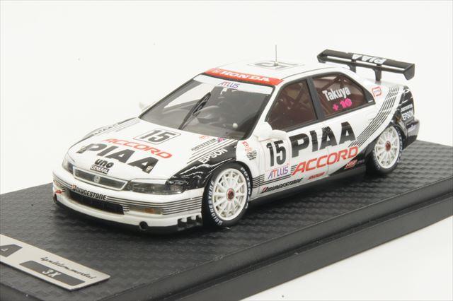 ミニカー 1/43 イグニッションモデル ignition model (IG0234) ピア SN アコード(3X) 1997年 JTCC No.15 黒澤 琢弥