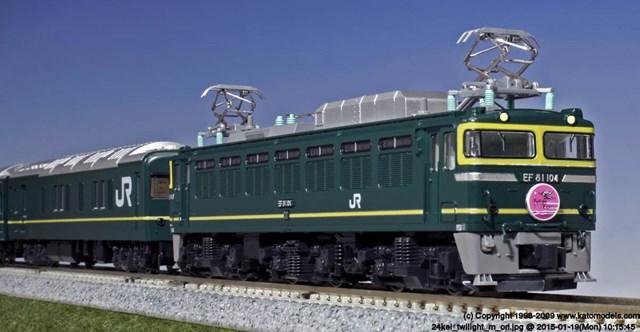 KATO Nゲージ 24系寝台特急「トワイライトエクスプレス」 6両基本セット 鉄道模型 10-869