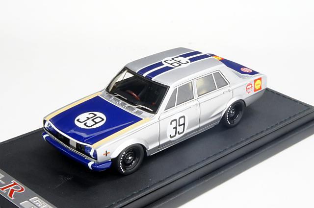 ミニカー 1/43 イグニッションモデル ignition model (IG0172) ニッサン スカイライン 2000GT-R(PGC10) 1969年 JAFグランプリ 優勝 No.39 篠原 孝道