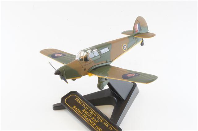 オックスフォード OXFORD (OX72PP002) 1/72 Percival Proctor Mk.4 RM221 - RAF Radio Trainer