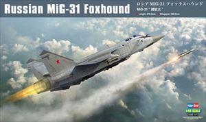 【20%OFF】プラモデル HOBBY BOSS ホビーボス (81753) 1/48 ロシア MiG-31 フォックスハウンド