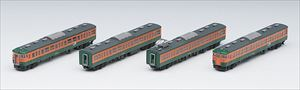 トミックスNゲージ 国鉄 115-300系近郊電車(湘南色)増結セットA 鉄道模型 98225