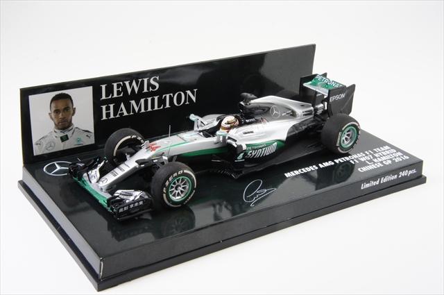ミニカー ミニチャンプス (417160244) 1/43 メルセデス AMG ペトロナス フォーミュラ1 チーム F1 W07 ハイブリッド ルイス・ハミルトン 中国GP 2016
