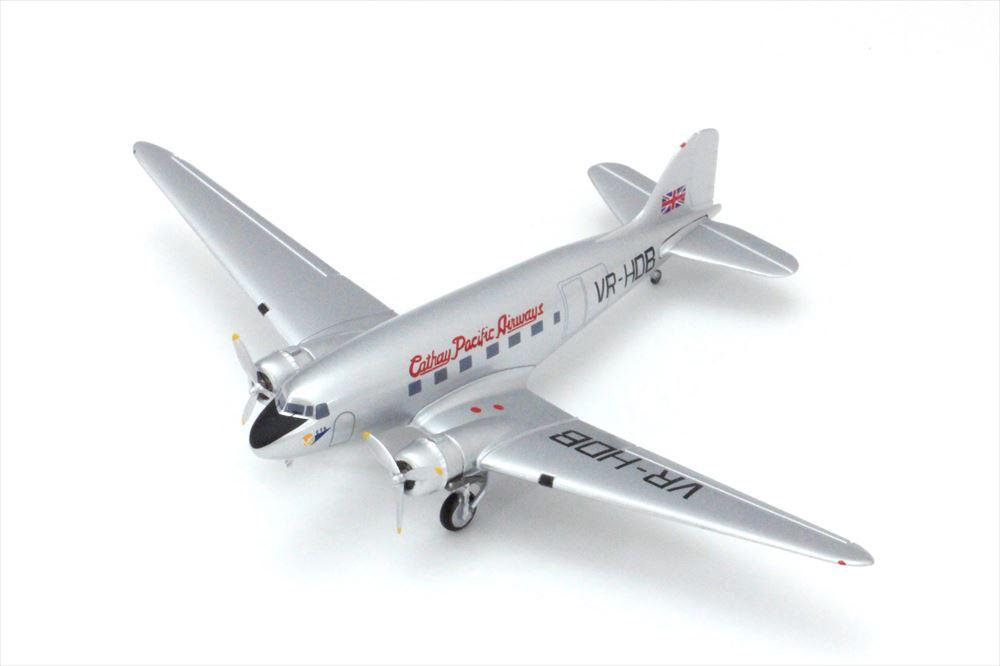 ホビーマスター 1/200 ダグラス DC-3 キャセイパシフィック航空 完成品 艦船・飛行機 HL1308