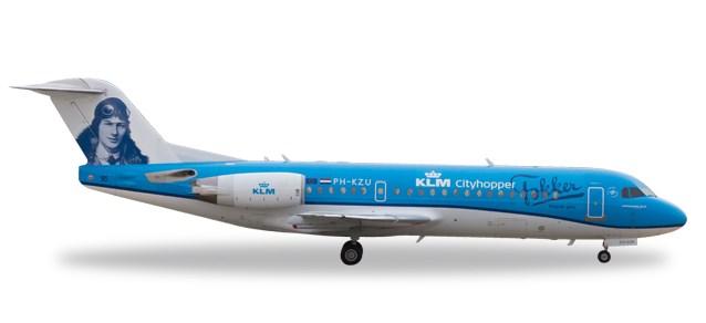 ヘルパウィングス 1/200 フォッカー 70 KLM シティホッパー