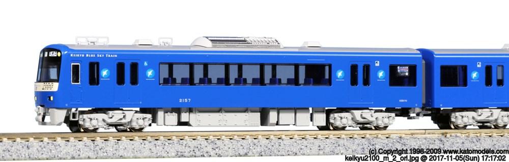 【国際ブランド】 KATO Nゲージ Nゲージ 10-1310 8両セット 京急2100系 京急ブルースカイトレイン 8両セット 鉄道模型 10-1310, フロアマット専門 MAT THE CLASS:e75fd88c --- canoncity.azurewebsites.net