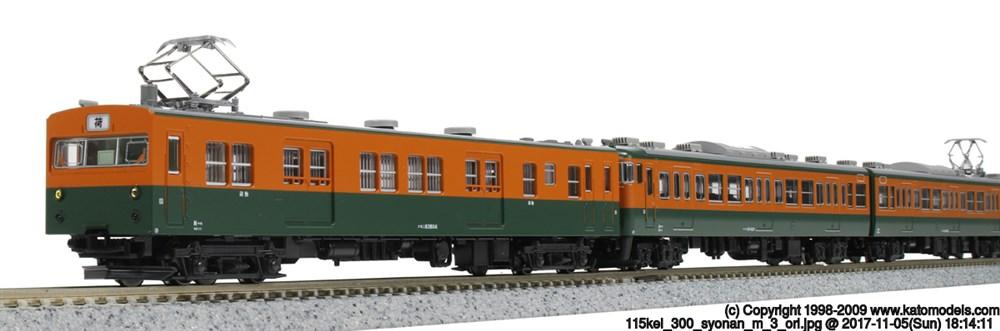 KATO Nゲージ 115系300番台 湘南色 4両セット 鉄道模型 10-1410