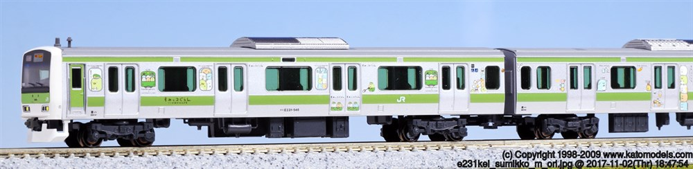 KATO Nゲージ E231系500番台「すみっこぐらし×やまのてせん」ラッピングトレイン 鉄道模型 10-1399