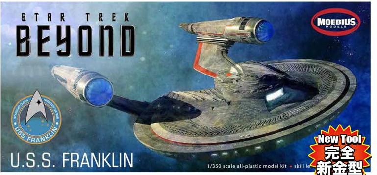 メビウスモデル 1/350 NX-326 U.S.S.フランクリン 「スター・トレック BEYOND」より プラモデル MOE975