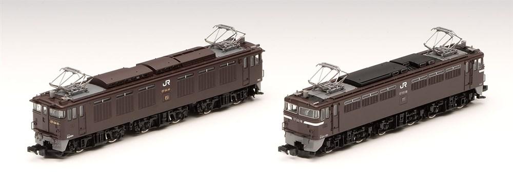 トミックス Nゲージ 限定品 JR EF64形電気機関車(41号機・茶色)・EF65形電気機関車(56号機・茶色) 2両セット 鉄道模型 98977