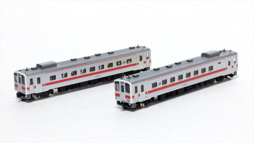 グリーンマックス Nゲージ完成品 JR北海道キハ54形(500番代・留萌本線・元急行仕様)2両編成セット(動力付き) 鉄道模型 30205