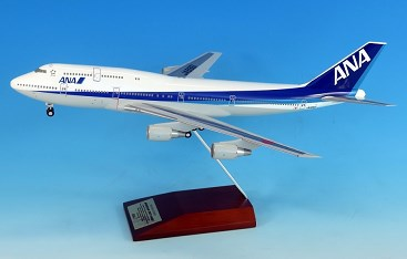 全日空商事 1/200 747-400D JA8961 完成品(ギア付) 完成品 艦船・飛行機 NH20127