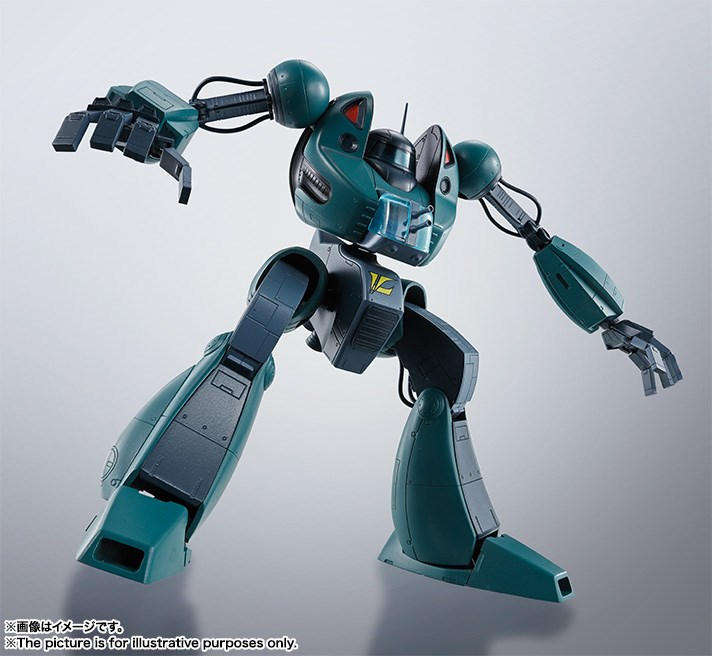バンダイ HI-METAL R ガバメントタイプ(ティンプ機) 「戦闘メカ ザブングル」より フィギュア 4549660192930