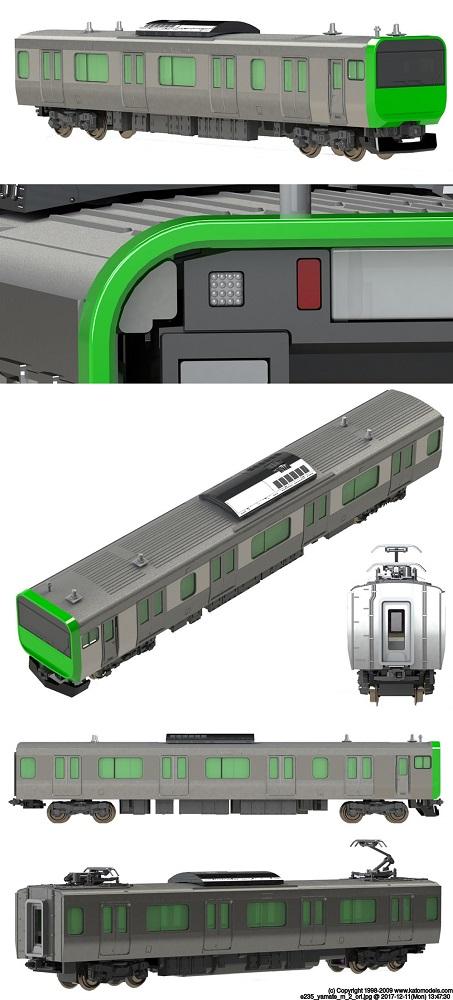 KATO Nゲージ E235系 山手線 4両基本セット 鉄道模型 10-1468