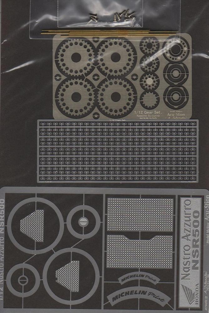アクステオン T社 1/12 ナストロアズーロ NSR500 4点フルセット 模型用グッズ 108026908000