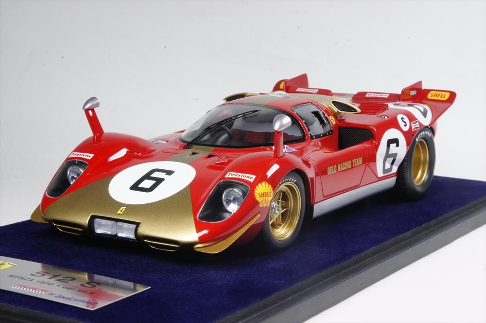 ルックスマート 1/18 フェラーリ 512S No.6 1970 モンツァ1,000km Gelo レーシングチーム 完成品ミニカー LS18_08F