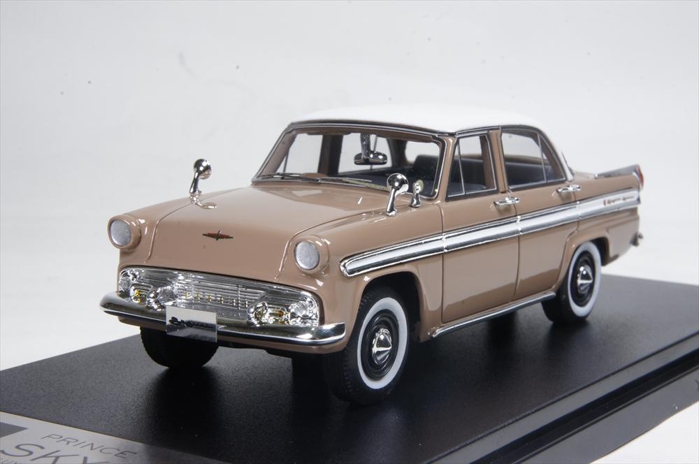 ハイストーリー 1/43 プリンス スカイライン デラックス 1957 ブラウン 完成品ミニカー HS184BR