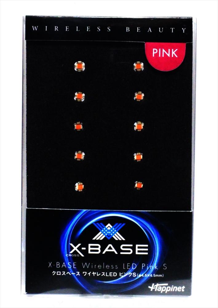 土日出荷可能 模型用グッズ ハピネット 数量限定アウトレット最安価格 正規店 クロスベース ワイヤレスLED ピンクS 4907953814387