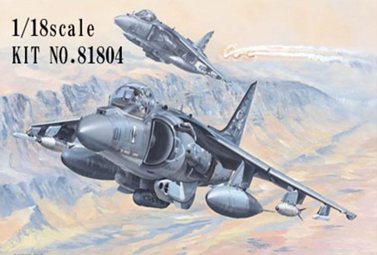 【20%OFF】ホビーボス 1/18 AV-8B ハリアー スケールプラモデル 81804