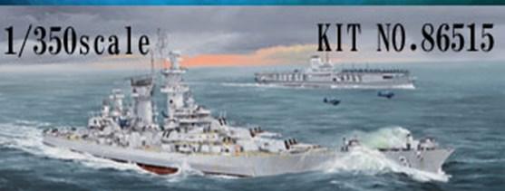 ホビーボス 1/35 アメリカ海軍 大型巡洋艦ハワイCB-3 スケールプラモデル 86515