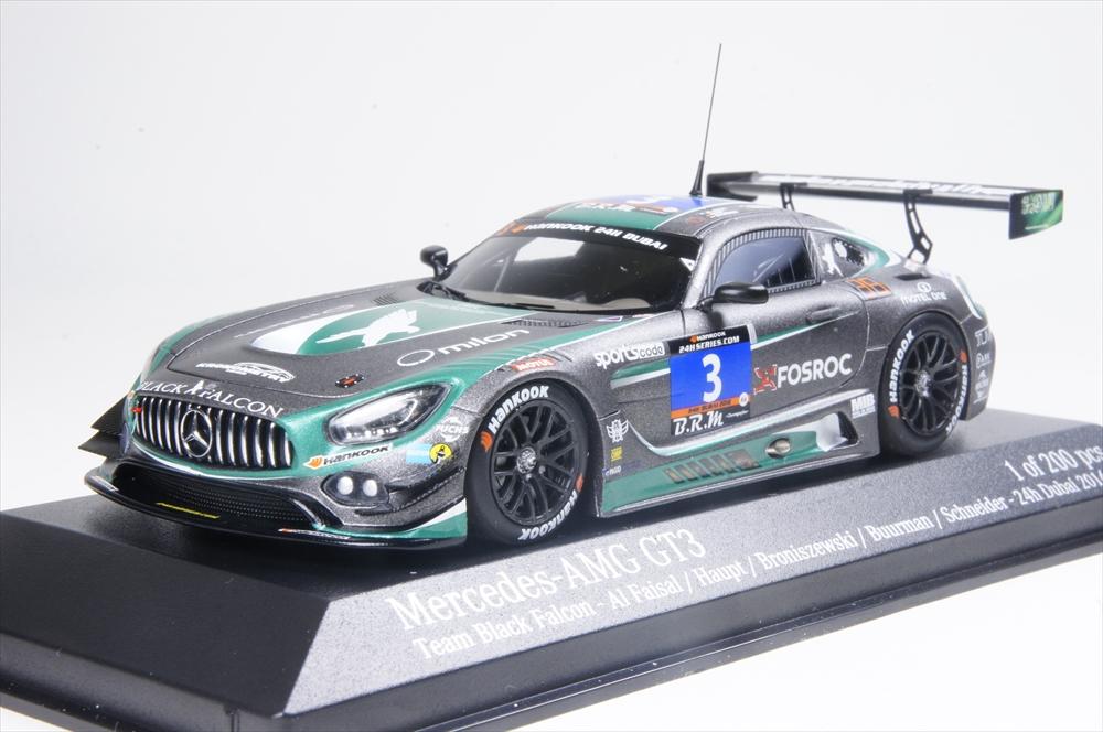 ミニチャンプス1/43 メルセデスベンツ AMG GT3 オブシディアンブラックパールファルコン No.3 2016 アブダビレーシング 完成品ミニカー 437163003