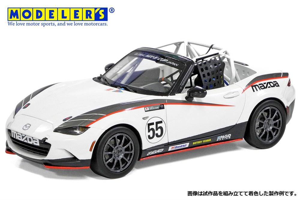 モデラーズ1/24 マツダ GLOBAL MX-5 CUP CAR スケールプラモデル MK006