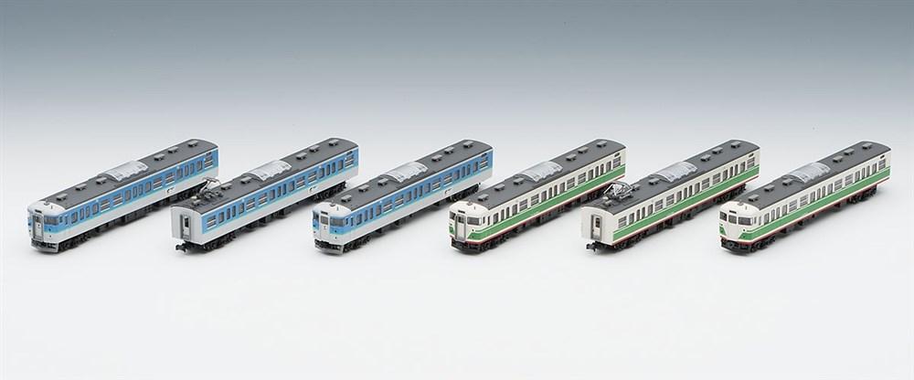 トミックス Nゲージ 限定品 しなの鉄道 115系電車(S7編成初代長野色・S15編成)セット 鉄道模型 98983
