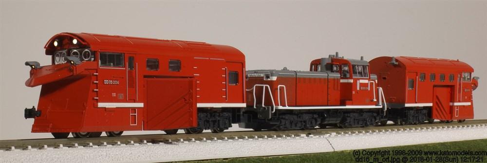 KATONゲージ 鉄道模型 DD16 KATONゲージ 304 ラッセル式除雪車セット 鉄道模型 10-1127 10-1127, モカレ クロコダイル 長財布:49b33d21 --- officewill.xsrv.jp