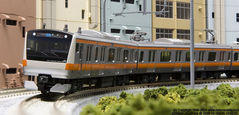 KATO Nゲージ E233系中央線(H編成)6両基本セット 鉄道模型 10-1473
