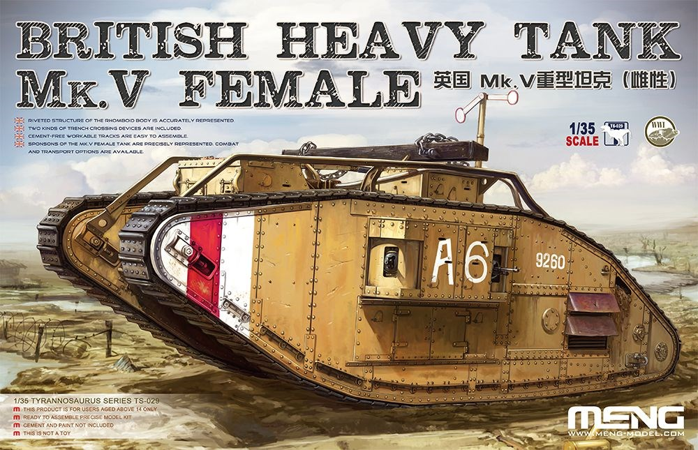 モンモデル1/35 イギリス重戦車 Mk.(雌型) スケールプラモデル MTS029