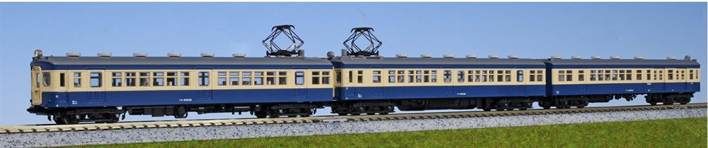 KATONゲージ クモハ540+クモハ50+クハユニ56 飯田線(3両) 鉄道模型 10-1350