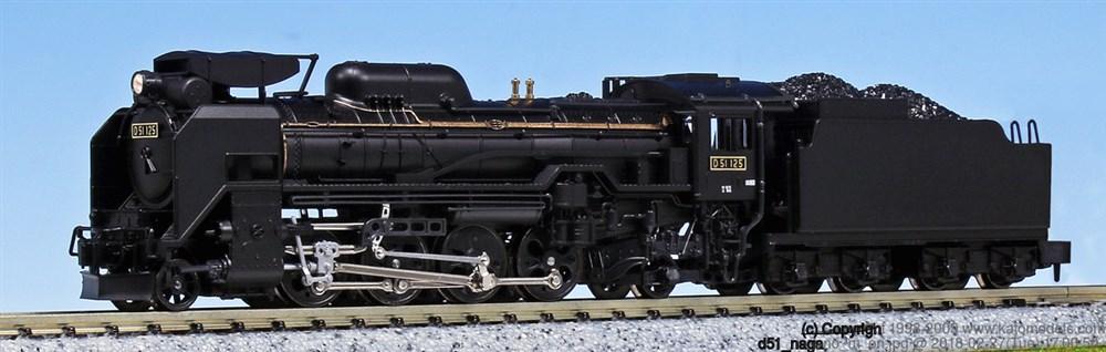 KATO Nゲージ D51 標準形 (長野式集煙装置付) 鉄道模型 2016-6